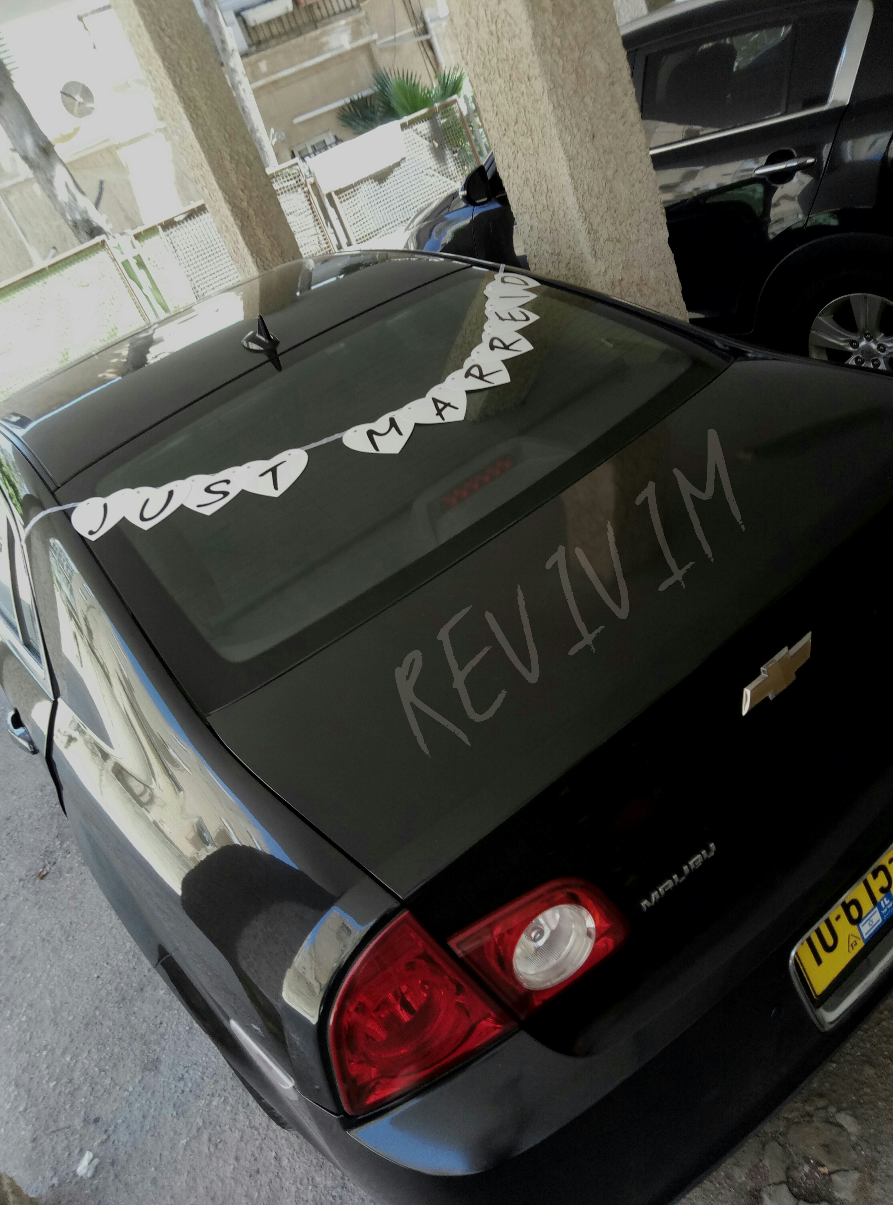 שלט לרכב חתן כלה just married